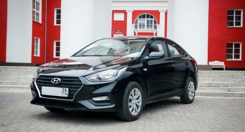 Hyundai Solaris - аренда авто