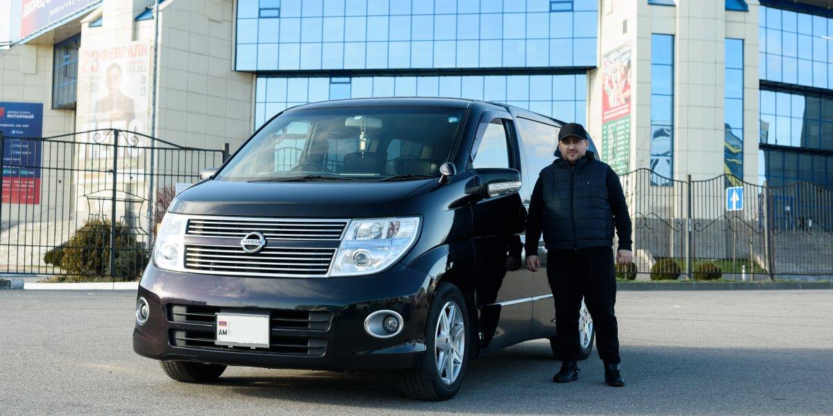 Nissan ElGrand - аренда Комфорт авто