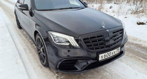 Mercedes-Benz W222 S63 - аренда авто