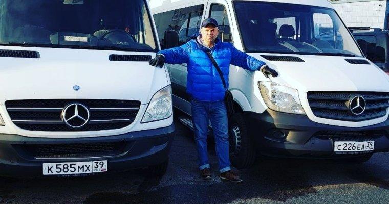 Mercedes Benz - аренда Комфорт авто