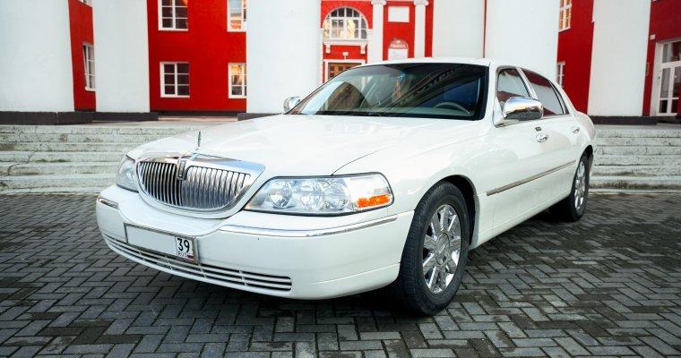 LINCOLN TOWN CAR - аренда Бизнес авто